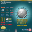 (reservation) 2014 01 professional baseball owners league OWNERS LEAGUE [OL17] BOX (March 28 release)