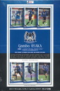 ■2011 sale ■ J League card team edition memo rabbi rear Gamba Osaka