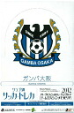 Sale ■ ■ 2012 team J League cards editions and memorabilia Gamba Osaka BOX