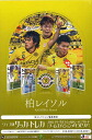 2013 J League card team edition memo rabbi rear Kashiwa Reysol BOX