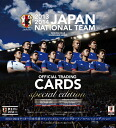 (reservation) 2013-2014 soccer representatives from Japan official trading card special edition BOX (January 25, 14 release)