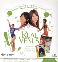 2012 BBM rial Venus card BOX (すぽると!) と BBM collaboration plan fourth)