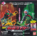 The first kamen rider AR カードダス BOX