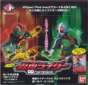 The first kamen rider AR カードダス BOX