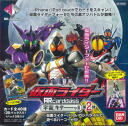 ■The second sale ■ kamen rider AR カードダス space キターッ! BOX