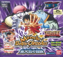 Miracle battle carddas Super fierce battle chopper one piece Adventure Island Booster Pack BOX