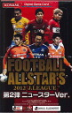 ■2012 the second sale ■ Konami football all-stars J League new star Ver. BOX