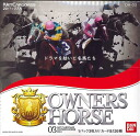 Sale ■ ■ OWNERS HORSE 03 owner's hose step 3 Booster Pack BOX