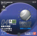 2012 04 professional baseball owners league OWNERS LEAGUE [OL12] BOX