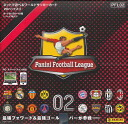 ■세일■PANINI FOOTBALL LEAGUE 02 BOX