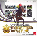 02 owners hose thoroughbred royal booster pack BOX