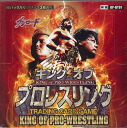 King of an Elasto-KP-BT01 No. Lucha Booster Pack BOX