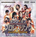 King of professional wrestling Booster Pack no. 3 志 attack KP-BT03 BOX