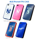 TPU case for iPhone4 MLB official Yankees Mariners Red Sox Dodgers