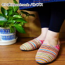★ stunning 50 %OFF-Rakuten Super SALE ★ Hmong pumps and flats [casual shoes fashion women's pumps pettanko pettanko heel women's shoes shoes Asian ethnic]