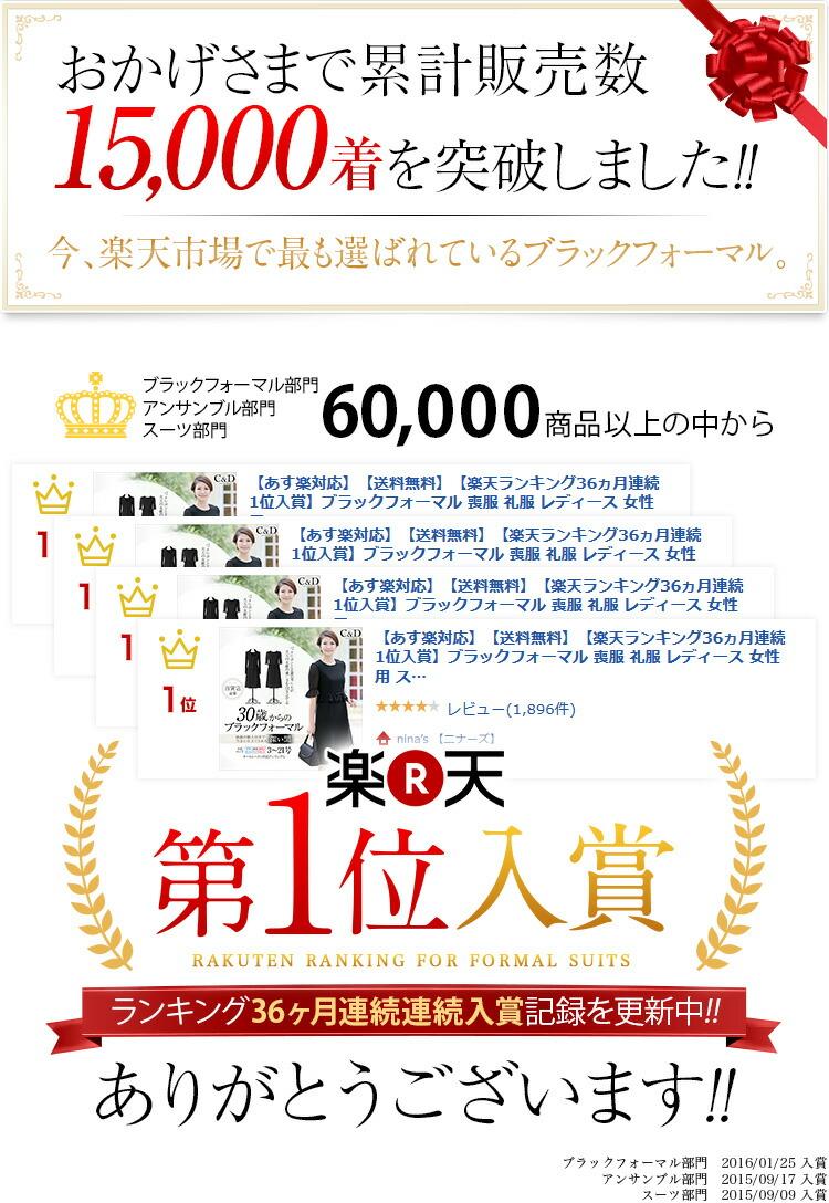 �֥�å��ե����ޥ� ���� ���� CD-005