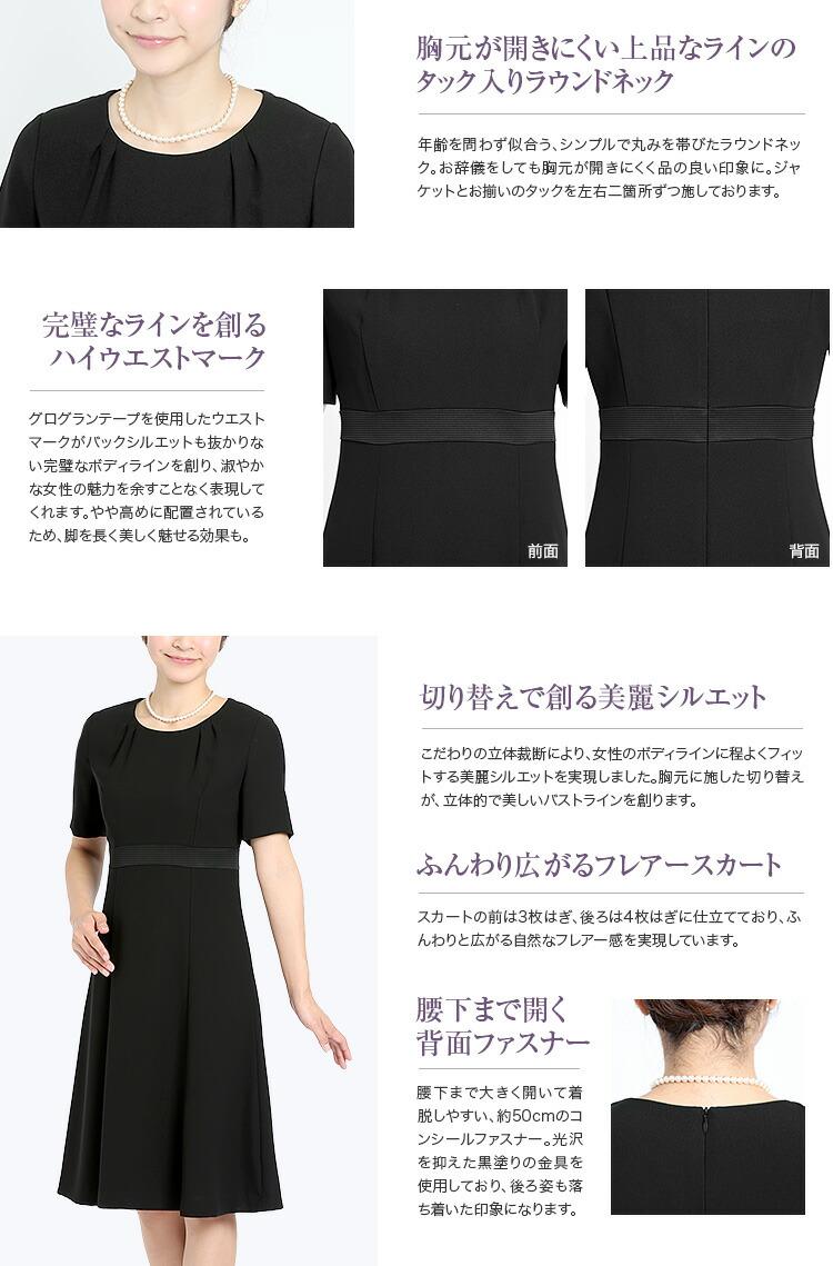 ブラックフォーマル 喪服 礼服 cd-1212