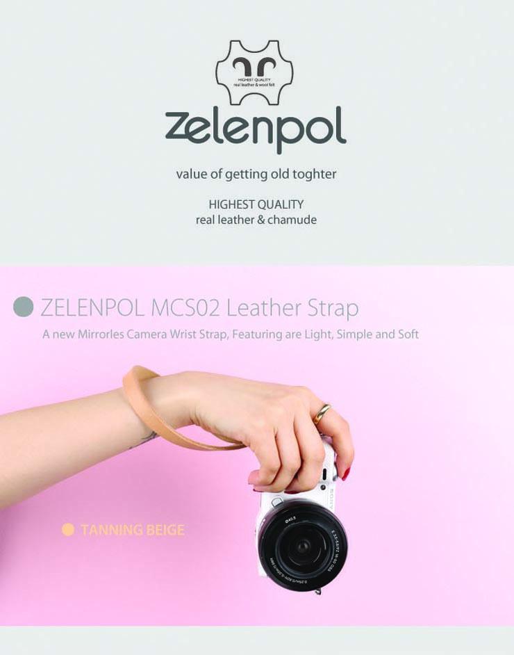 zelenpol/おしゃれ本革リストストラップ