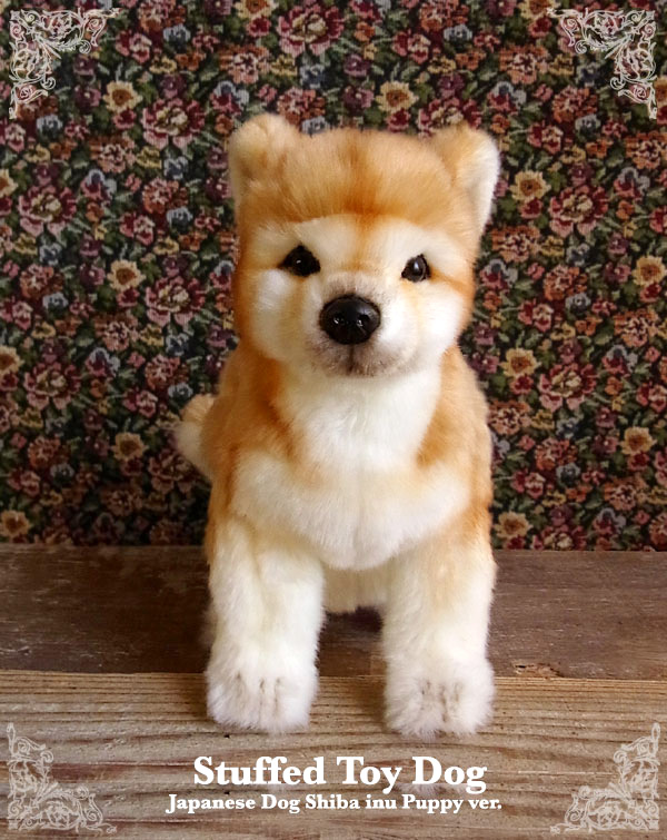 Dog Stuffed Animals That Look Real Dog Stuffed Animal Real Hansa