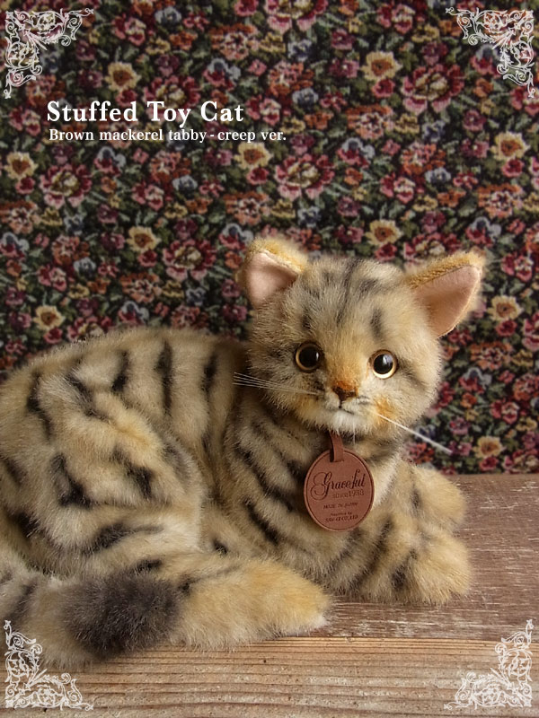猫 ぬいぐるみ リアル キジトラ猫