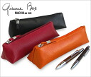 GIEMME BOX ASTUCCIO Leather Pencil Case
