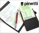 Pinetti CARBON Passport case (cowhide leather Passport cover)