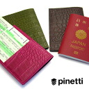 Pinetti FLORIDA Passport case (cowhide leather Passport cover)