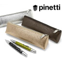 Pinetti TEBE TRIANGLE pencil case (cowhide leather)
