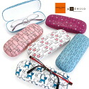 [GIORGIO FEDON] ANIMAL MARCONI glasses case (eyeglass case )