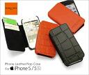 ジョルジオフェドン iPhone 5 case flap type (iPhone5 iPhone5S cover leather book type)