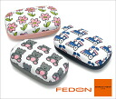 The Giorgio feh Don MIGNON accessory case character series