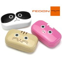 Giorgio feh Don MIGNON accessory case tea Osh Leeds