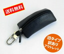 ☆The discontinuance of making product ☆ Giorgio feh Don ZIPPINO accessory case (old type) black that there is an outlet, reason in
