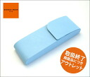 ☆The discontinuance of making product ☆ Giorgio feh Don pen case double blue that there is an outlet, reason in