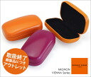 ☆The discontinuance of making product ☆ MIGNON accessory case VIENNA series that there is an outlet, reason in
