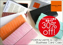 ☆The special time sale-limited 30%OFF ☆ Giorgio feh Don business card holder L GECO series (card case card case)