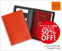 ☆ outlet and translation ☆ Giorgio fed in [CLASS Passport case Orange] (passport case)