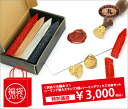 ☆ outlet translation and ☆ rubinato [sealing bags] (stamp) translation good bags wax wax]