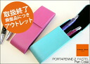☆The sale price 30%OFF ☆ Giorgio feh Don pen case double pastel series