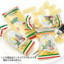 Arthropod-borne trade / ARPA miniature magnet pasta Pasta Italiana