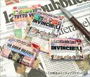 Miniature magnet newspaper La Gazzetta dello Sport