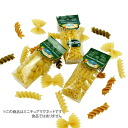 Miniature magnet pasta TARALL d'Oro
