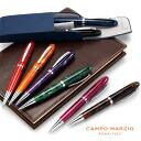 Campo Marzio [ACROPOLIS ballpoint pen (ballpoint pen)