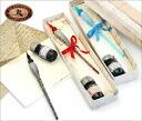 27 ルビナート glass pen + ink set 05P10Nov13