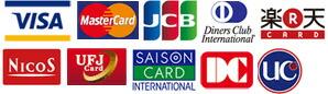 お支払可能カード