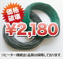 ★ get a bonus in our original ★ fly line thinking weight-forward review!