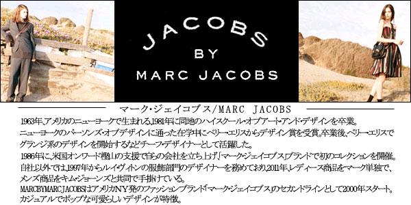 MARCBYMARCJACOBS/マークバイマークジェイコブス