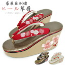 Flower embroidery heel Sandals gold / gold / red / white / white / black / Black