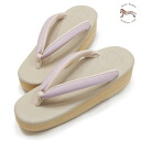 Hishiya カレンブロッソ / Cafe Sandals (zori Cafe) (heaven) Ivory / pale skin color (this heaven) / Wisteria purple Straps ( straps ) #302c-