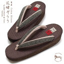 Hishiya カレンブロッソ dress Sandals - peas in a pod! flowers together Sandals / thongs Café (Café zori) shark Komon (black) flower together cocoa-Brown & Brown / 336
